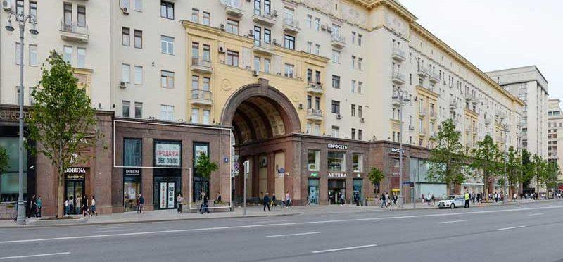 Выездной шиномонтаж к метро Тверская
